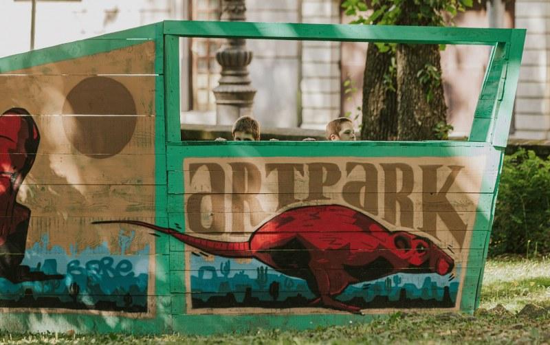artpark_vilicomkrozhrvatsku